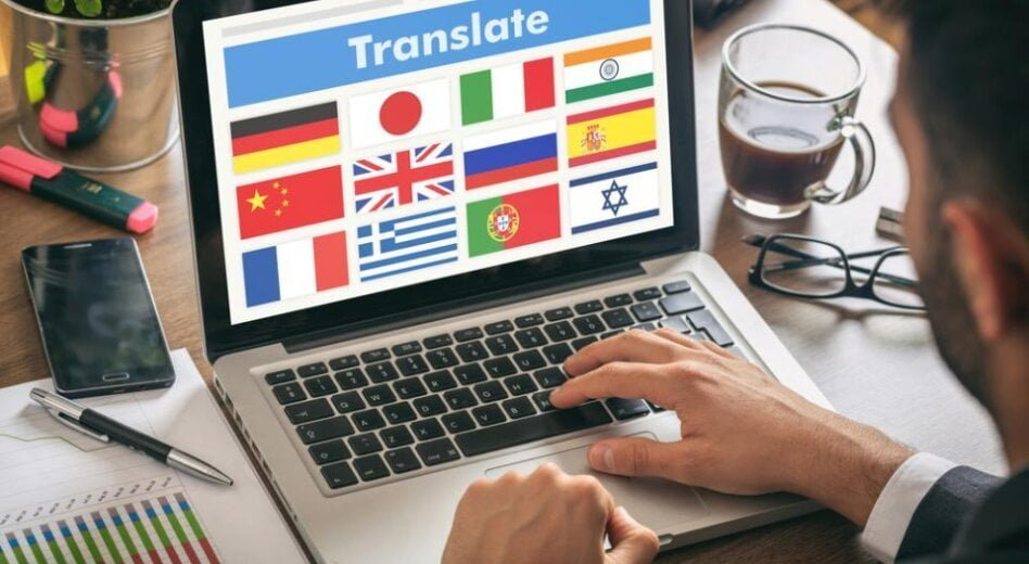 Is In-House Translation a Good Option?