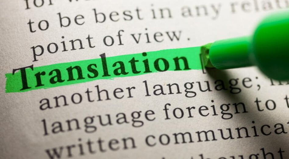 The Demanding Art of Literary Translation